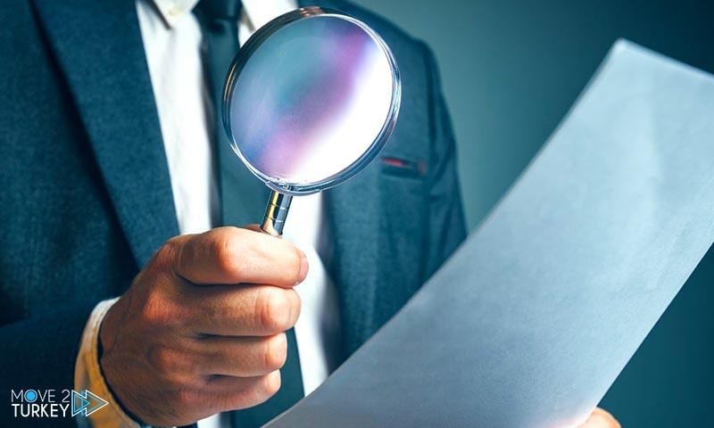 tax inspect