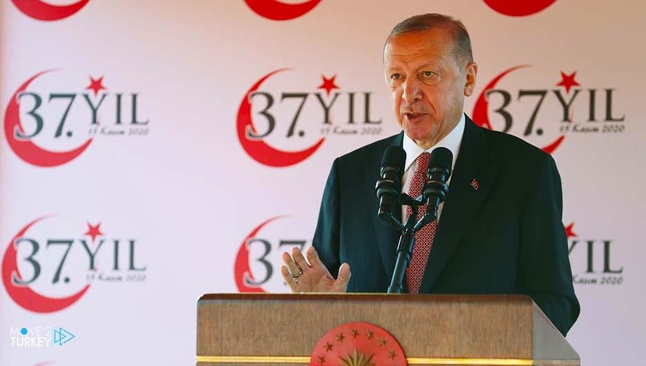 Erdogan اردوغان
