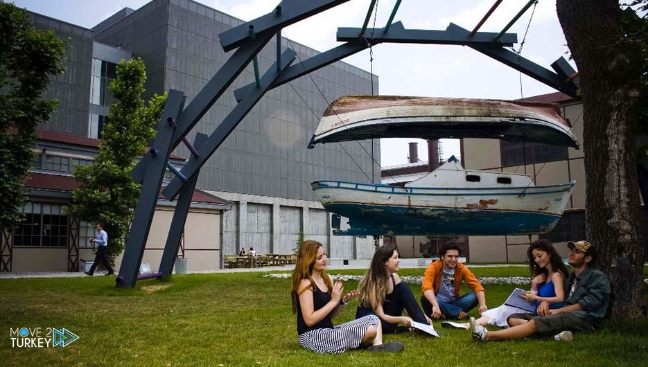 Private Bilgi University in Istanbul