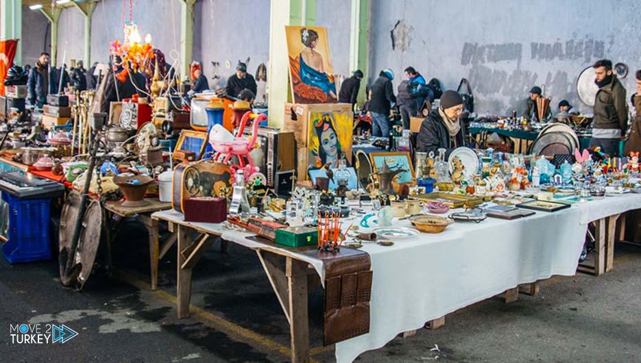 Bomonti Market