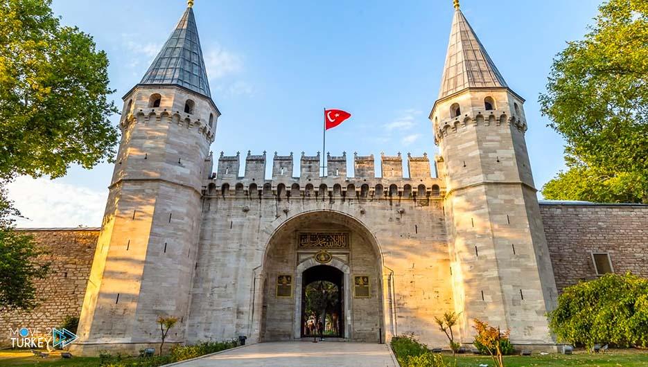 Strange places in Turkey