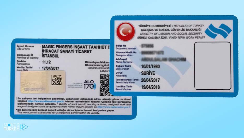 How to Get a Work Permit in Turkey